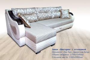 Диван евроугол Виктория - Мебельная фабрика «Фортуна плюс»