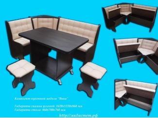 Комплект кухонной мебели Вика - Мебельная фабрика «Бастет»