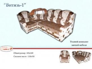 Угловой диван Витязь 1 - Мебельная фабрика «Самур»