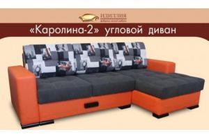 Диван угловой Каролина 2 - Мебельная фабрика «Идиллия»