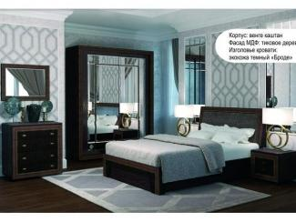 Уютная спальня Калипсо - Мебельная фабрика «Аквилон»