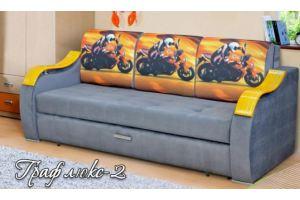 Прямой диван Граф люкс 2 - Мебельная фабрика «РаИра»