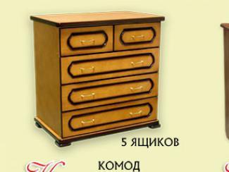 Комод «К-1» 5 ящиков - Мебельная фабрика «Мебель Прогресс»