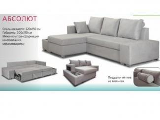 Угловой диван Абсолют - Мебельная фабрика «Норд», г. Санкт-Петербург