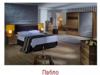 Спальня Пабло - Импортёр мебели «Bellona (Турция)»