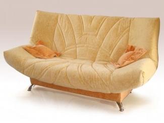 Диван клик-кляк Макси 2 - Мебельная фабрика «Виктория»