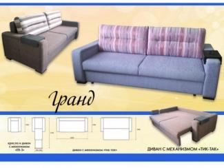 Диван прямой Гранд - Мебельная фабрика «Никас», г. Ульяновск
