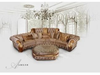 Диван Амели полукруглый - Мебельная фабрика «DONKO»