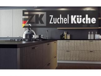 Кухонный гарнитур Шверин Браш - Мебельная фабрика «Zuchel Kuche»