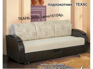 Диван прямой Люкс с подлокотником Техас - Мебельная фабрика «Ландер», г. Ульяновск