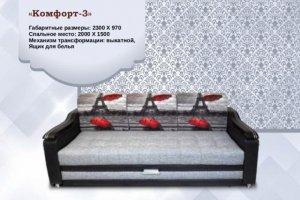 Диван Комфорт 3 - Мебельная фабрика «АВА»