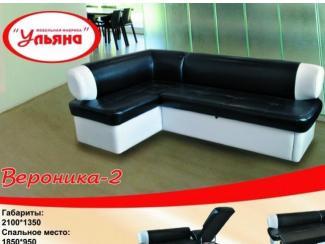 Угловой диван Вероника 2 - Мебельная фабрика «Ульяна»