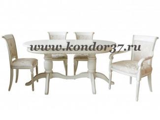 Обеденная группа № 9 - Мебельная фабрика «Кондор», г. Иваново