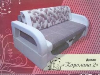 Стильный диван Каролина 2  - Мебельная фабрика «Фараон»