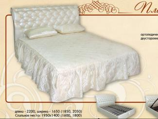 кровать «Плаза»  - Мебельная фабрика «Селена»