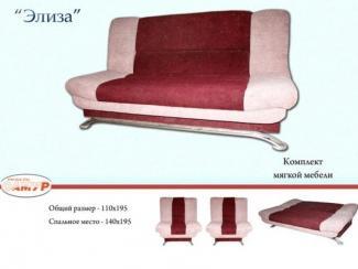 Диван прямой Элиза - Мебельная фабрика «Самур»