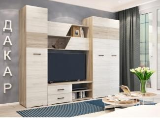 Гостиная Дакар - Мебельная фабрика «Горизонт»