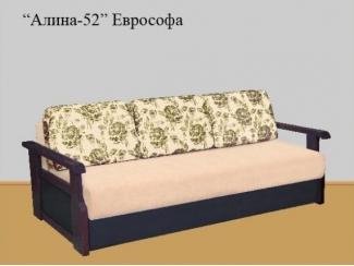 Еврософа Алина 52 - Мебельная фабрика «Алина», г. Москва