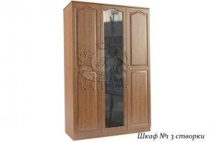 Шкаф-1 3-х створчатый - Мебельная фабрика «Каприз»
