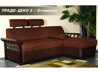 Диван угловой «Прадо - Деко 2» - Мебельная фабрика «Палитра»