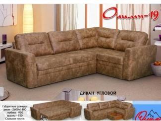 Угловой диван Олимп 19 - Мебельная фабрика «Олимп»