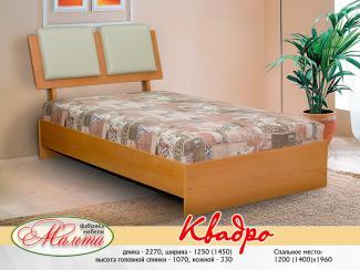 Кровать «Квадро» - Мебельная фабрика «Мальта-С»