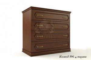 Комод-6 4 ящика - Мебельная фабрика «Каприз»