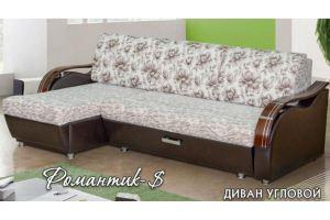 Угловой диван Романтик S - Мебельная фабрика «РаИра»