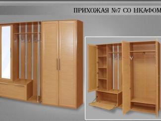 Прихожая №7 со шкафом - Мебельная фабрика «Нильс»