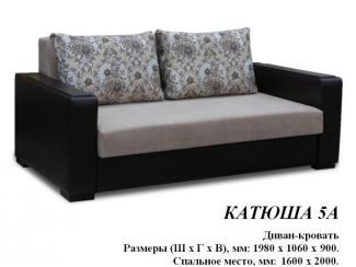 Прямой диван Катюша 5А - Мебельная фабрика «Катюша», г. Краснодар
