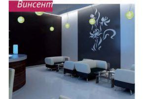 Стильный диван Винсент - Мебельная фабрика «Бландо»