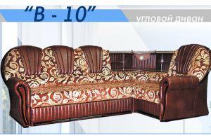 Диван угловой В 10 - Мебельная фабрика «Идиллия»