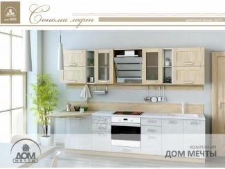 Кухня Сонома Лофт - Мебельная фабрика «Дом мечты»