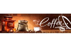 Фартук АВС (фотопечать) Кофе 40 - Оптовый поставщик комплектующих «Центр изделий ПВХ»