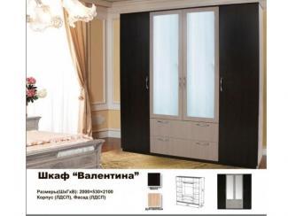 Шкаф Валентина - Мебельная фабрика «Мебельный комфорт»
