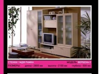 Гостиная стенка Вербена - Мебельная фабрика «Мебель-мастер»