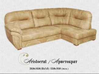 Угловой диван Аристократ - Мебельная фабрика «Angelo Astori»