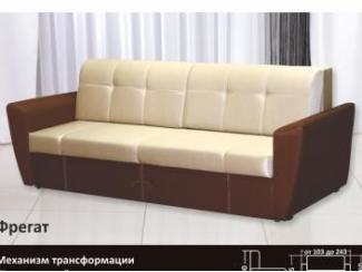 Диван прямой Фрегат - Мебельная фабрика «Аккорд», г. Владимир