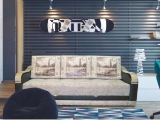 Прямой диван Джастин 2П - Мебельная фабрика «Сто диванов и диванчиков»