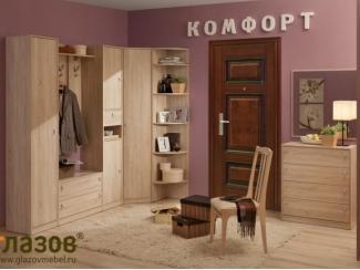 Мебель для прихожей Комфорт 8 - Мебельная фабрика «Глазовская мебельная фабрика»