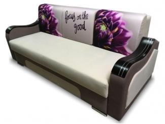 Прямой диван Гросс - Мебельная фабрика «Ваш Выбор»