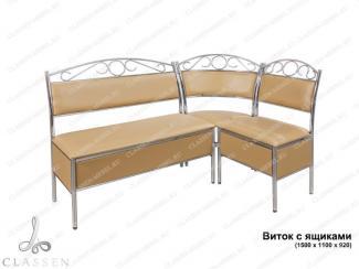 Кухонный уголок Виток с ящиками - Мебельная фабрика «Classen», г. Кузнецк