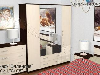 Шкаф Валенсия - Мебельная фабрика «Ангелина-2004»