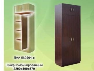 Шкаф комбинированный Л201-к ЛДСП  - Мебельная фабрика «КрайМебель-Краснодар»
