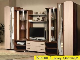 Гостиная Бостон-1  - Мебельная фабрика «Мебликон»