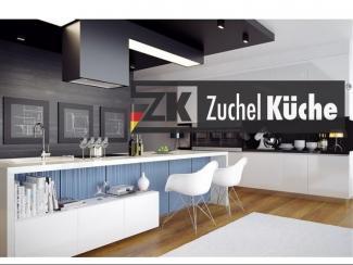 Кухонный гарнитур прямой Билефельд Cкай - Мебельная фабрика «Zuchel Kuche (Германия-Белоруссия)»