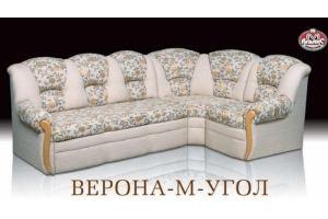 Светлый угловой диван Верона-М - Мебельная фабрика «Альянс-М»