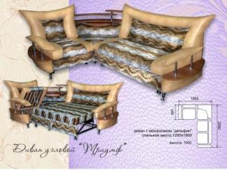 Угловой диван Триумф - Мебельная фабрика «Д-Анко», г. Ульяновск