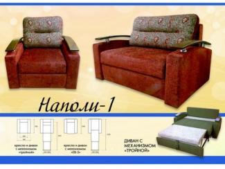 Диван прямой Наполи -1 - Мебельная фабрика «Никас», г. Ульяновск