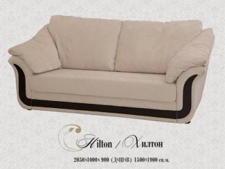 Диван прямой Хилтон - Мебельная фабрика «Angelo Astori»